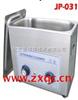 型号:JMQX-JP-031超声波清洗机(6.5L) 型号:JMQX-JP-031