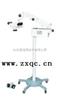 型号:ZZ224-XTS-4A手术显微镜 型号:ZZ224-XTS-4A