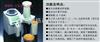 型号:CN80-PM8188便携式电脑水分仪 型号:CN80-PM8188
