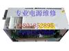 6SN1145直流电源销售 功率模块维修西门子数控6SN1145电源维修