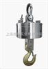SCS电子吊磅厂家,1吨电子吊磅,2吨电子吊磅价格