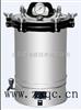 型号:HHT4-YX-280A不锈钢手提式压力蒸汽灭菌器/高压消毒锅(电热型、18L) 型号:HHT4-YX-280A