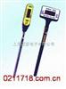 SDT-310韩国森美特SUMMIT笔型温度计SDT310SDT-310韩国森美特SUMMIT笔型温度计SDT310