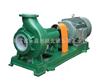 IHF型衬氟塑料离心泵生产厂家