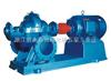 S型單級雙吸離心泵生產廠家