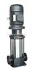GDLF型立式不銹鋼多級離心泵生產廠家,價格