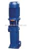 LG型立式分段式多级离心泵生产厂家,价格