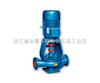 ISGB型便拆立式管道離心泵生產廠家,價格