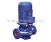 威王生產廠家IRG型立式單級單吸熱水泵