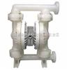 威王生產廠家QBY氟塑料氣動隔膜泵
