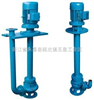 YWJYWJ型自動攪勻式液下排污泵生產廠家