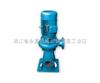 LW型直立式無堵塞排污泵生產廠家