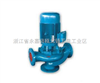 GWGW型管道式無堵塞排污泵