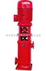 XBD-L型消防泵,立式多級消防泵電機功率