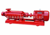 XBD-W臥式多級消防泵噴淋泵廠家供應臥式多級消防泵