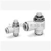 CDY1S20H-800B-A73LSMC双向速度控制阀/进口SMC速度控制阀
