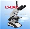 上海谦科双目生物显微镜40-1600倍