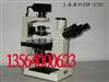 上海谦科三目倒置生物显微镜160X-640X