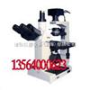 上海谦科三目倒置生物显微镜100-400X