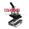 上海谦科单目生物显微镜