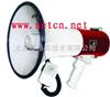 型号:HYJ05-30大功率手持扩音器/手持扩音器/手持喊话器(30W) 型号:HYJ05-30