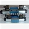 DSG-03-3C4-A100-50YUKEN叠加式流量控制阀/YUKEN流量控制阀