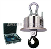 OCS-SZ30吨无线遥传式耐高温电子吊秤