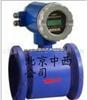 型号:ZX7M-DN125分体式电磁流量计 型号:ZX7M-DN125-103-1.6-0000-COA-0.5%
