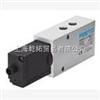 MPYE-5-1/8-LF-010-BFESTO比例方向控制阀/FESTO方向控制阀