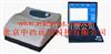 KJ-SAFEDA XT-96NC农药残留快速检测系统 型号:SD11/KJ-SAFEDA XT-96NC