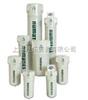 NUMATICS901系列高级过滤器,美国NUMATICS高级过滤器