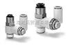 ZSE30AF-C6L-N-LA1SMC直接安装型速度控制阀/SMC速度控制阀
