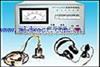 型号:61M/HT-CL2000便携式管道测漏仪/自来水测漏仪  型号:61M/HT-CL2000