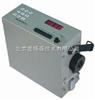 型号:BH01-CCD1000-FB便携式防爆型微电脑粉尘检测仪 型号:BH01-CCD1000-FB