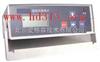 型号:ZH54YD-A滤纸式烟度计 型号:ZH54YD-A(中西)