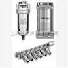 SY5120-4DD-01SMC带油雾分离器的减压阀/日本SMC油雾分离器