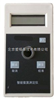 便携式氨氮测定仪 MW18CM-04-02