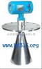 型号:GLP1-801智能型雷达物位计/雷达液位计 型号:GLP1-801/802/803系列()