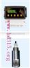 型号:DL44-3431荧光法溶解氧仪(ppb和ppm级可选)型号:DL44-3431