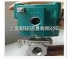 EF8262G220JOUCOMATIC双电控电控电磁阀/JOUCOMATIC电磁阀