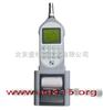 型号:ZH1-AWA6228噪声类/多功能声级计(配置6,1级,1/1 OCT分析,统计分析,含打印机)库号:M340558