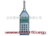 型号:JH8HS6298B噪声类/声级计类/噪声频谱分析仪(不含打印机)  库号:M319007