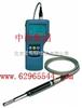 型号:SZX9-KA32智能型热式风速风量仪 型号:SZX9-KA32