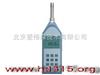 库号:M263803噪声类/声级计类/噪声频谱分析仪 型号:JH8HS5661C