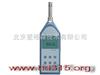 噪声类/精密声级计 型号:JH8HS5661B