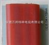 特种耐低温扁电缆YGGB/YGCB