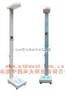 型号:M390581人体全自动身高体重测量仪   型号:M390581