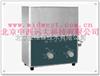 型号:JS25/UP3200H超声波清洗器
