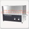 型号:JS25-UP600H超声波清洗器 型号:JS25-UP600H
