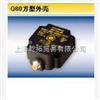 BI20U-CP40-AN6X2 1627230德TURCK感应式传感器,图尔克传感器